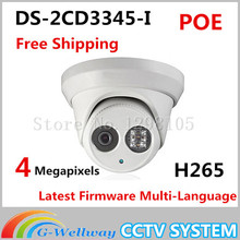2016 Hot Sale Original Hikvision Cctv Camera New Model Ds-2cd3345-i 4mp Ir Network Dome Ip Security Cctv Poe Hd Camera H265 Ipc