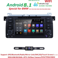 Hizpo 1 Din Android Car DVD Player For BMW E46 M3 With GPS Bluetooth Radio RDS USB Steering Wheel Canbus TPMS 4G Free Map+Camera