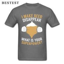 I Make Beer Disappear Funny Hip Hop Oktoberfest Tees