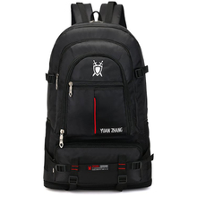 70L waterproof unisex men backpack travel pack sports bag pack Outdoor Climbing Mountaineering Hiking Camping backpack for male