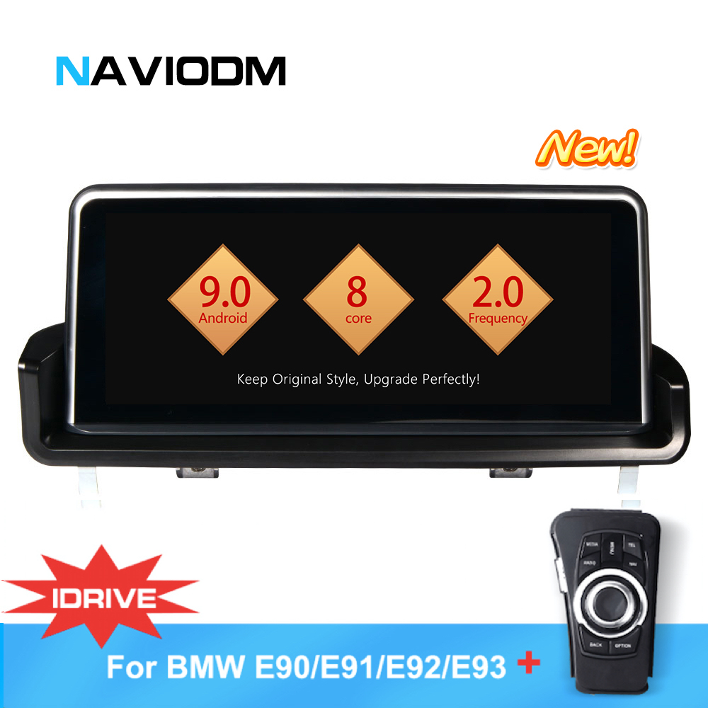 Android 9.0 8 core Car Navigation Player car DVD Smart systemr For BMW E90/E91/E92/E93 2005-2012 with iDrive Auto Audio car gps