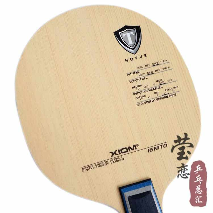 Original XIOM IGNITO table tennis blade racquet sports table tennis rackets indoor sports carbon blade