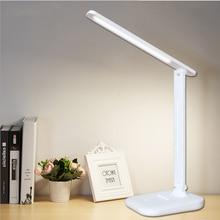LED Modern Desk Lamp Touch Dimming Foldable Reading Light USB Charging Eye Protection Led Table Lamp