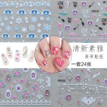 24pcs nail sticker diamond 3D Korea small fresh girl children applique jewelry, Nail Art Stickers Self Adhesive Decals