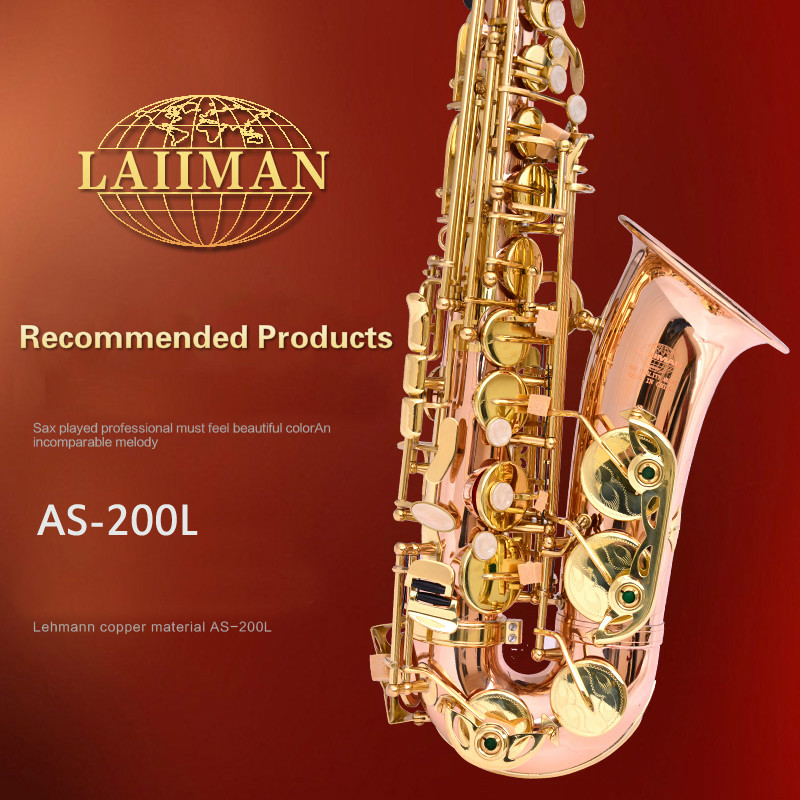 Professional France LAIIMAN AS-200L Gold-plated Pearl Eb Alto Saxophone Brass Music Instrument Sax With Case, Gloves, Mouthpiece цена
