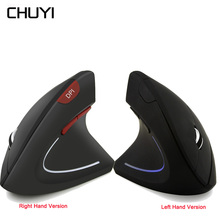 CHUYI Wireless Vertical Mouse Ergonomic Gaming Right/Left-handed Mouse USB Optical Mice With Mouse Pad For Computer PC Laptop folding wireless optical mouse for laptop notebook – black