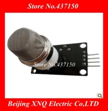 1PCS X,Ammonia detection sensor MQ 137   MQ137 NH3 gas sensor module large price advantages Wei Sheng genuine