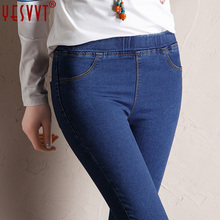 YESVVT 2017 Fashion Jeans woman Jeans with high waist jeans Leggings Elastic Skinny jeans Femme Capris