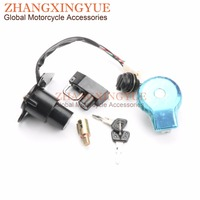 Ignition lock kit for Yamaha XV250 Virago XV125 XV125S 3DM 82510 00