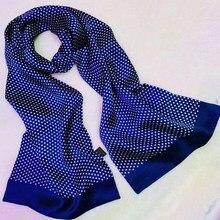Винтажный шелковый шарф мужской модный цветочный узор с узором пейсли двухслойный Шелковый Атласный шейный платок#4091