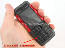 Original Nokia 5310 XpressMusic (Unlocked)