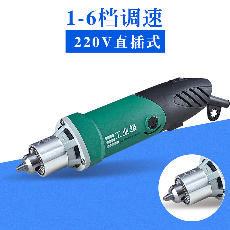 Electric Grinder Tool 6mm Chuck for All Occasions Electric Grinder Tool 6-speed Adjustable Small Jade Cutter Electric Grinder professional level 260w 26700r m handheld electric grinder dc ff04 25 chuck dia adjustable 0 6mm 6mm page 4