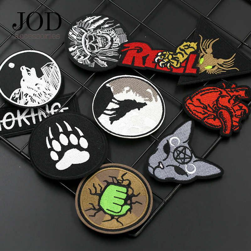 Sorcellerie fumer loup crâne chat Patch broderie Patch vêtements Badges Hippie fer sur patchs pour vêtements autocollants ours patte