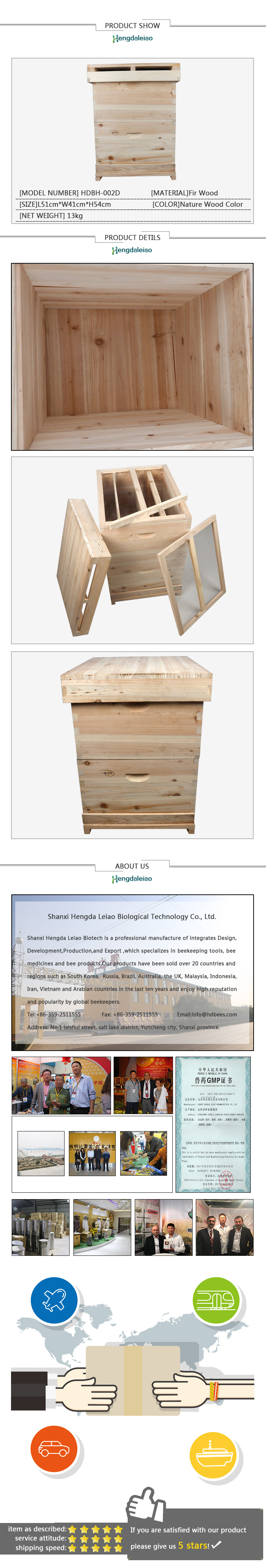 Инструменты для пчеловодства/оборудование лангстрот ель деревянный улей с 10 рамами для пчеловода