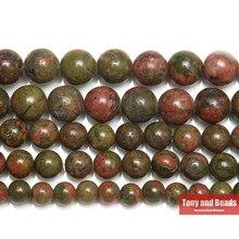 Perles rondes en pierre naturelle Unakite pour la fabrication de bijoux, cordon de 15 pouces, taille au choix 3, 4, 6, 8, 10, 12, 14MM, réf: AB15
