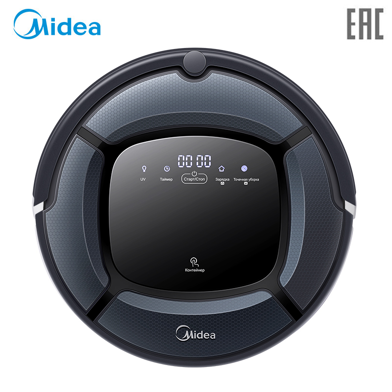 Smart Robot Vacuum Cleaner Midea VCR15/VCR16, By Remote Control with Multi-mode, Wet and Dry Mopping,UV Light for Mite-cleaning meilan x5 bicycle smart rear light bike wireless remote turning control signal tail lamp laser beam usb rechargeable cycling