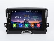 Sistema Android 7.1 2G RAM Coche DVD GPS Sistema de Navegación Auto Radio Multimedia Stereo Audio Video Navigator para Toyota Reiz 2013-2015