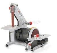 25 762mm Electronic Belt Sander Polishing Machine Vertical Grinder