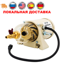 цены 500FG 500FH diesel fuel filter Fuel/ Water Separator oil filter for diesel+2010pm diesel fuel assembly for racor filtro w heater