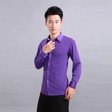 6557f250d Promoción de Dance Male Clothing - Compra Dance Male Clothing ...