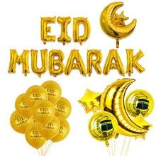 Gold Eid Mubarak Letter Star Moon Foil Balloons Latex Ballons Muslim Party Favor al-fitr Ramadan Decorations