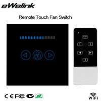 UK Standard Wireless Touch Remote Fan Switch With Blue LED Backlight Glass Panel Wall Switch 3