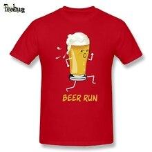 Fashionable Men Funny Beer T-Shirt Cute Cartoon Quality Cotton T Shirt
