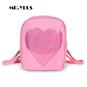 Милый женский рюкзак с сердцем, прозрачный, конфетный, желе, школьные сумки для студентов, модные школьные сумки для девочек-подростков, Рад...