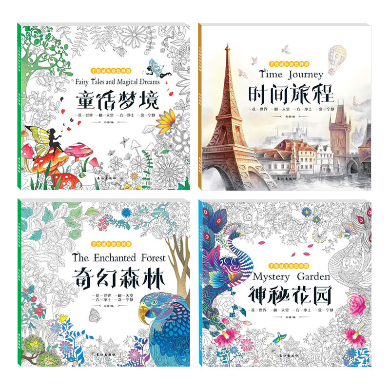 4pcs/set Mystery Garden Time Journey Coloring Book For Adult Children comic Relieve Stre ...