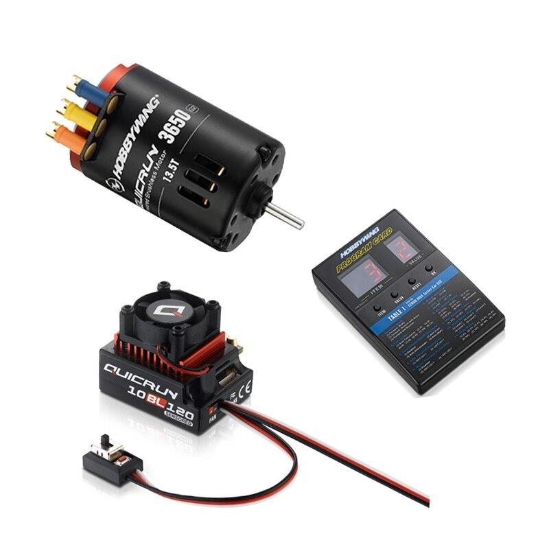 FATJAY HobbyWing QuicRun 3650 SD G2 с QuicRun 10BL120 120A датчиками + светодио дный программы Box_General гребень для RC 1/10 автомобилей