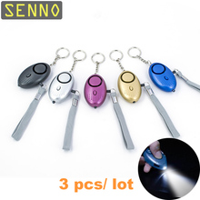 3 Pieces/ lot Personal Safety Security Panic Rape Attack Alarm LED Torch Self Defense Oversized 140dB Emergency Alarm Wholesale hot sale classic chinese style keychain alarm 120db emergency personal alarm self defense anti rape safety alarm key chain
