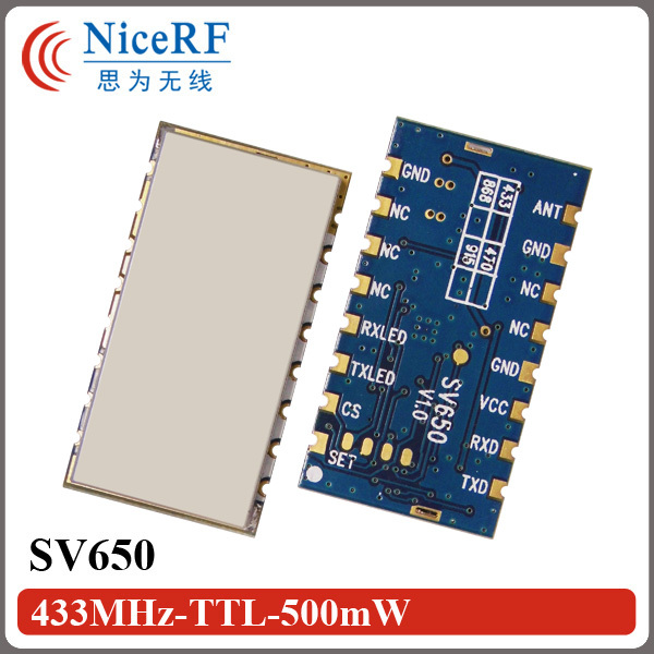 SV650-433MHz-TTL-500mW