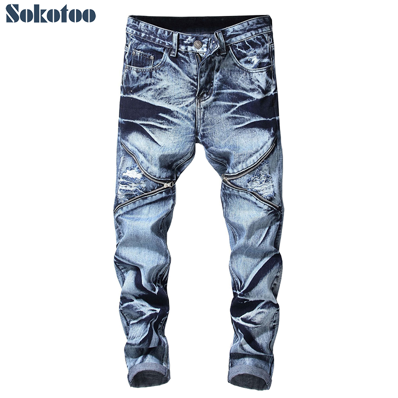 Men's Vintage Tie And Dye Slim Straight Jeans Trendy Plus Size Holes Ripped Distressed Denim Pants Blue Gray Black