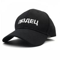 High Quality Brand Russian Letter Snapback   Cap   Cotton   Baseball     Cap   For Men Women Hip Hop Dad Hat Bone Garros Unisex