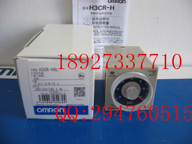 [ZOB] New original OMRON Omron relay H3CR-H8L AC200-240 S [zob] 100% brand new original authentic omron omron safety relay g9sa 321 t075 acdc24
