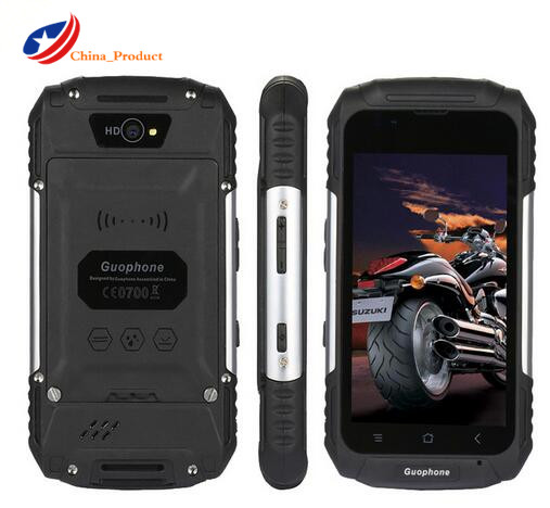 Gift GuoPhone V88 4 0 Phone MTK6580 Quad Core Android 5 1 3G GPS 1GB RAM
