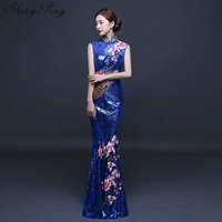 New chinese traditional dress female sleeveless cheongsam chinese traditional dress women qipao for wedding party CC170