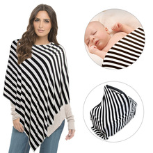 New Breastfeeding Nursing Covers 3 in1 Baby Car Seat Canopy Cover Nursing Scarf Cover Up Apron shawl cape