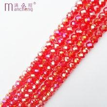 Прозрачные красные Хрустальные стеклянные бусины 10 мм хрустальные