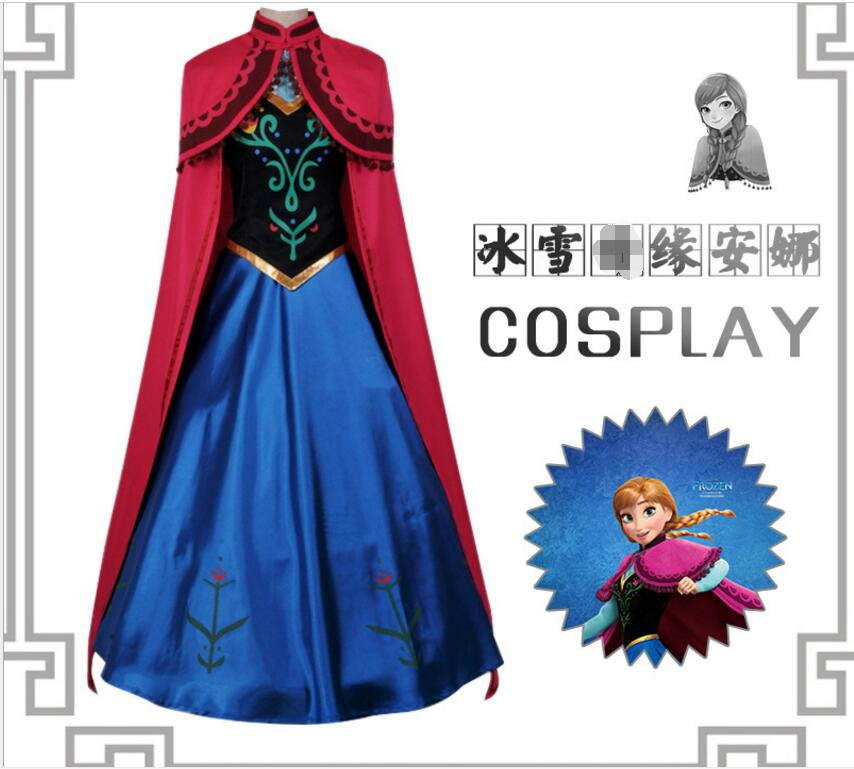 2016 Costume Adult Elsa Cosplay Elsa the Snow Queen Coronation Outfit Halloween Costume for Women Fantasy Dress free crown