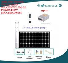 Погружной Солнечный насос dc24v 3 бесколлекторный электродвигатель