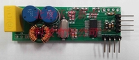 Free Shipping Power Line Carrier Module Communication Module St7540 Development Board DC Power