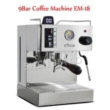 9 бар, EM-18, итальянская полуавтоматическая кофемашина, эспрессо, кофемашина, кофеварка с профессиональным насосом для дома, 220 В, 950 Вт