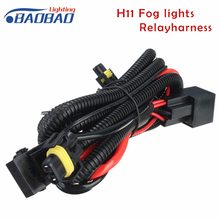 цена на H11 Relay Wire Harness Wiring Adapter Extension Cable Xenon For HID Conversion Kit Fog Lights LED DRL