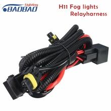 BAOBAO Противотуманные фары автомобиля жгута реле H11 880 реле провода жгута 40A светодио дный и галогенные лампы Противотуманные фары разъем