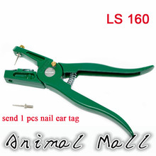 1 Pcs Green Pig Ear Tag Pliers Cattle Ear Tag Pliers Sheep Ear Tag Pliers Animal Ear Tag Pliers Installer Alloy