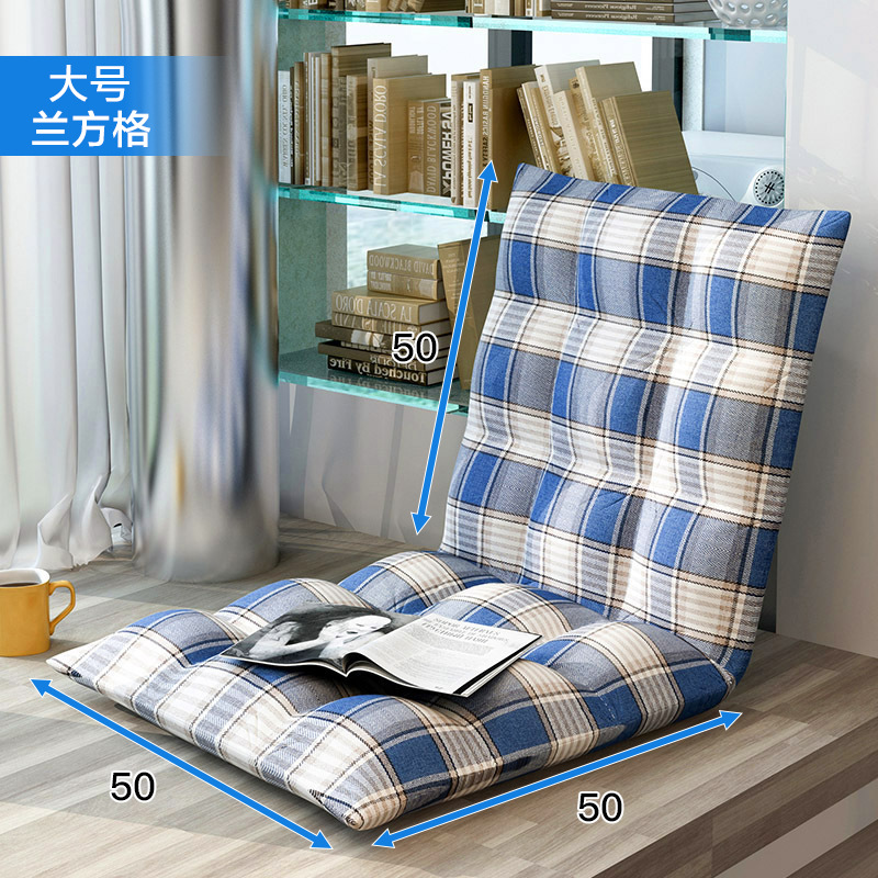 Beds Sleeper Sofa Bed Single Folding Chair Tatami Couch Rice Bed Yoga Bed Back Chair Floating Window Mat Balcony Floor Bed Furniture Attractive Fashion Home Furniture