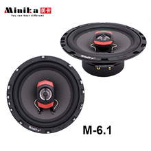 2pcs Minika 6.5 Inch 200W 2 Way Car Coaxial Hifi Speaker Vehicle Door