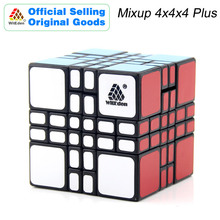 WitEden Mixup 4x4x4 Plus Magic Cube 4x4 Cubo Magico Professional Neo Speed Puzzle Antistress Fidget Toys For Children