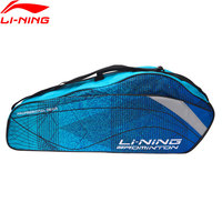 Li Ning Badminton Professional Rackets Bag 3 Rackets Load Polyester LiNing Racquet Sport Bags ABJN022 BBF255